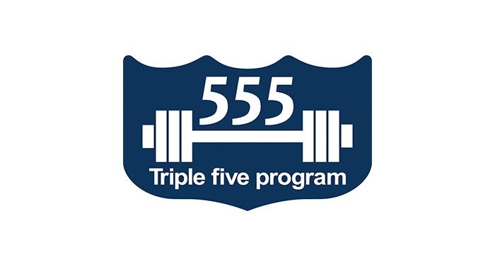 Triple five programのロゴ