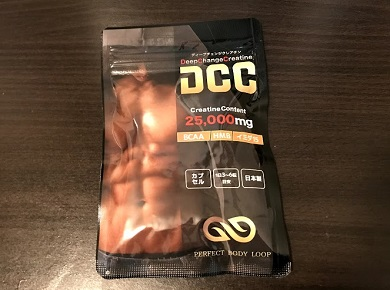 dccサプリの パッケージ表