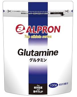 alpronグルタミンおすすめランキング