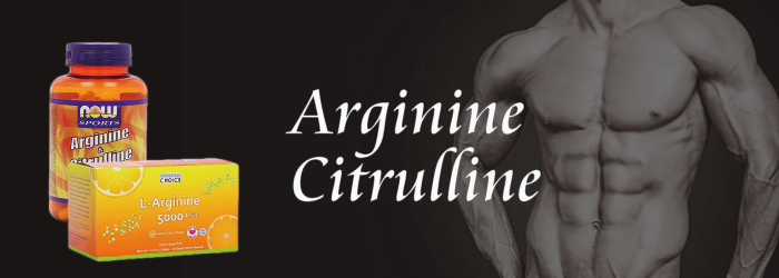 筋肉サプリおすすめ優先順位アルギニン