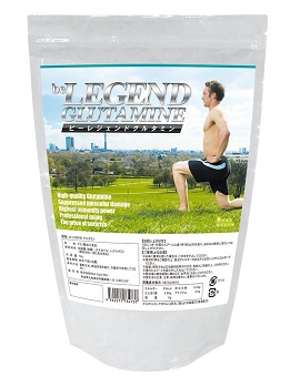 belegendGlutamine(画像引用元:amazon)