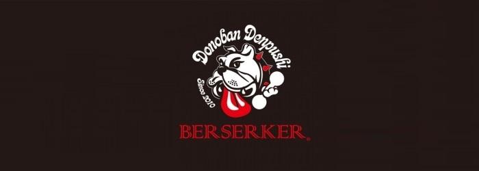 berserkerバーサーカー