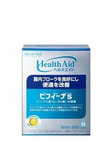 おすすめ乳酸菌サプリビフィーナS(画像:amazon)