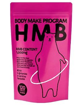 女性用HMBサプリボディメイクHMB