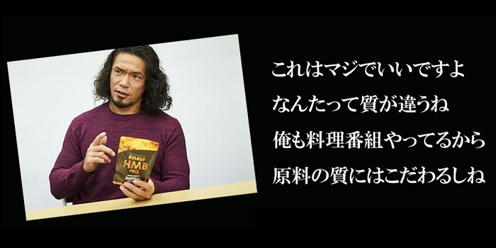 yamato愛用バルクアップHMBプロ