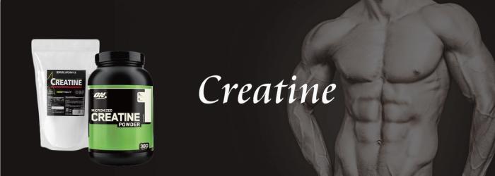 筋肉サプリおすすめ優先順位クレアチン