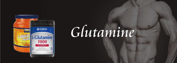 筋肉サプリおすすめ優先順位グルタミン
