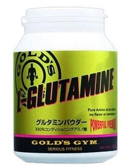 goldgymGlutamine(画像引用元:amazon)
