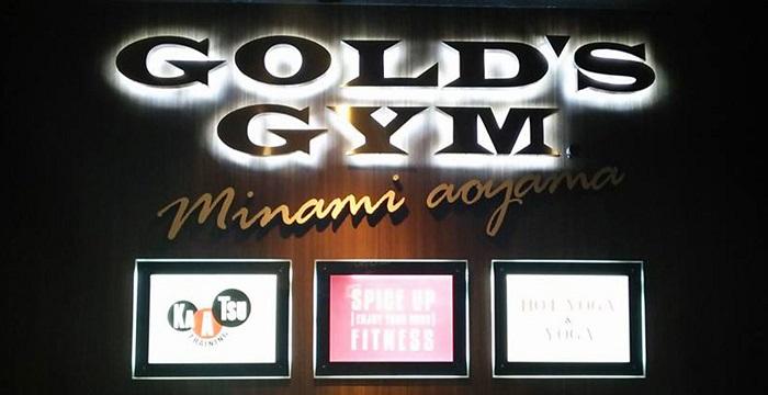 ゆんころが通うゴールドジム南青山東京店
