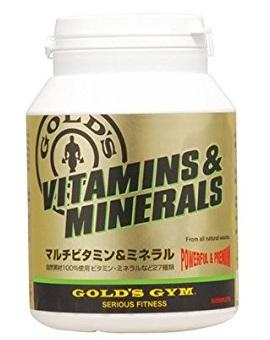 ゴールドジムマルチビタミン(画像引用元:amazon)