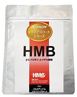 アルプロンのHMB(画像引用元:amazon)