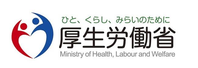 厚生労働省とHMBの効果