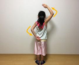 肩こり筋膜リリースのやり方