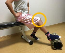 腰痛1筋膜リリースのやり方