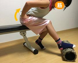 腰痛2筋膜リリースのやり方
