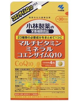 小林製薬マルチビタミンミネラル(画像引用元:amazon)