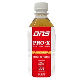 松本人志愛用プロテイン