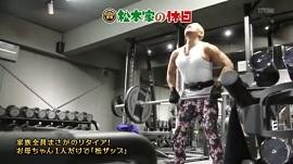 松本人志の筋肉を作ったローイング