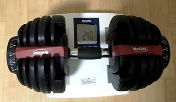 おすすめダンベルの重さを計測