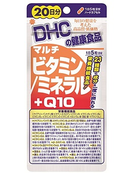 DHC(画像引用元:amazon)