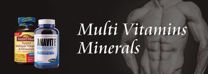 筋肉サプリおすすめ優先度マルチビタミン