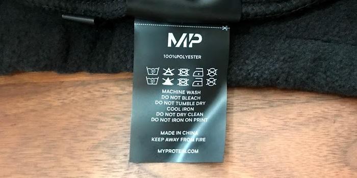 マイプロテインのジョガーパンツ洗濯タグ