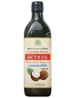 仙台勝山MCT(画像引用元:amazon)