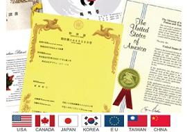 sevネックレスの特許(画像引用元:WFN)