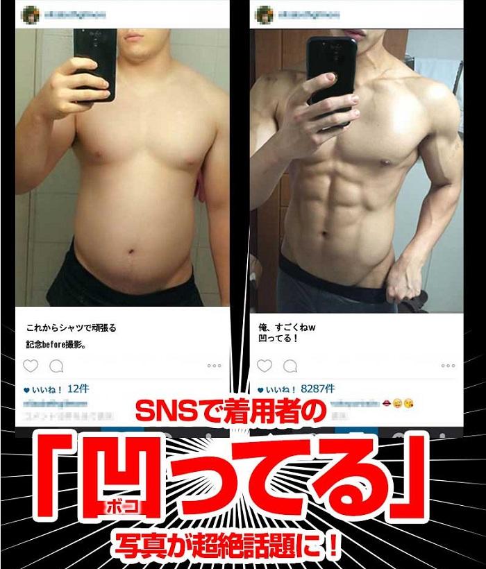 鉄人コア&プレスアーマー