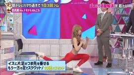 ゆんころの筋トレメニュースクワット(画像引用元:関西テレビ)
