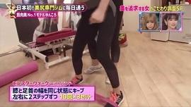 ゆんころの筋トレメニューモンスターズウォーク(画像引用元:関西テレビ)