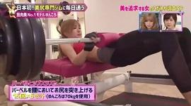 ゆんころの筋トレメニューヒップスラスト2(画像引用元:関西テレビ)