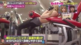 ゆんころの筋トレメニューヒップスラスト(画像引用元:関西テレビ)