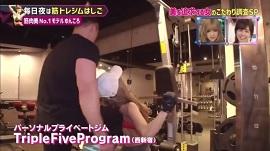 ゆんころの筋トレメニューラットプルダウン(画像引用元:関西テレビ)