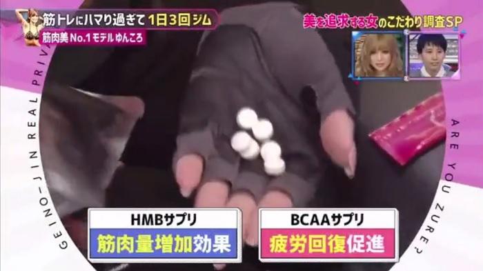 ユンころのダイエットサプリ(画像引用元:関西テレビ)